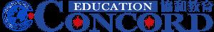 协和教育-Concord Education